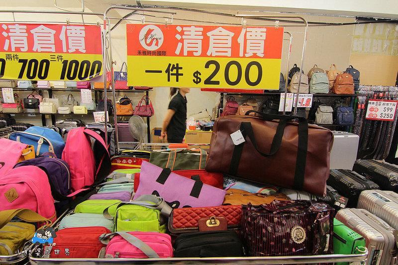 行李箱特賣 151