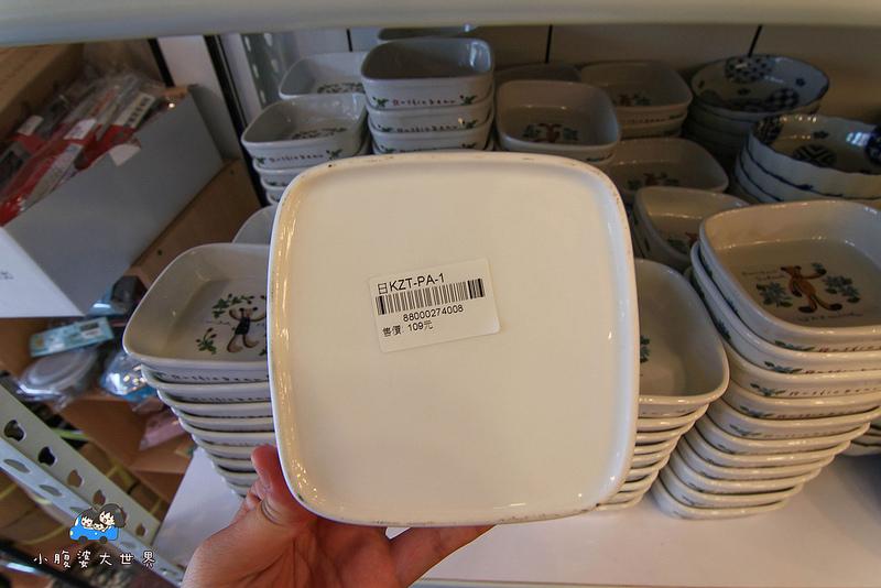 彰化碗盤特賣 020