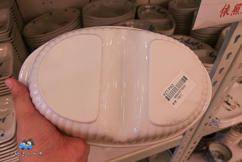 彰化碗盤特賣 032