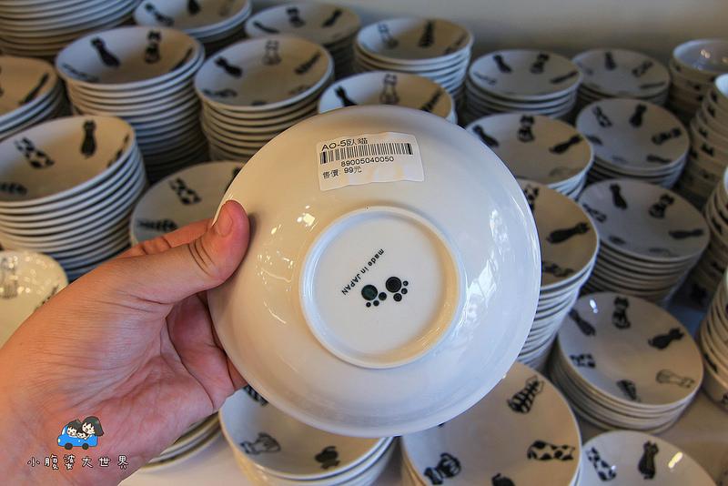 彰化碗盤特賣 053