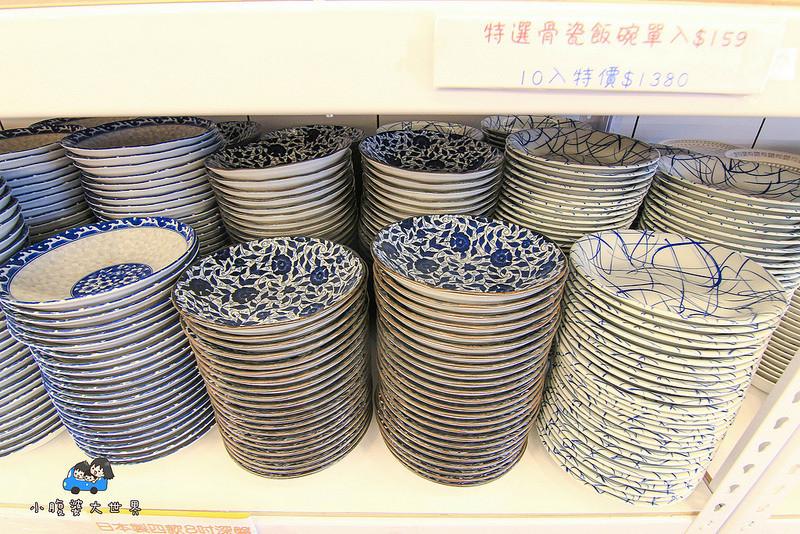 彰化碗盤特賣 117