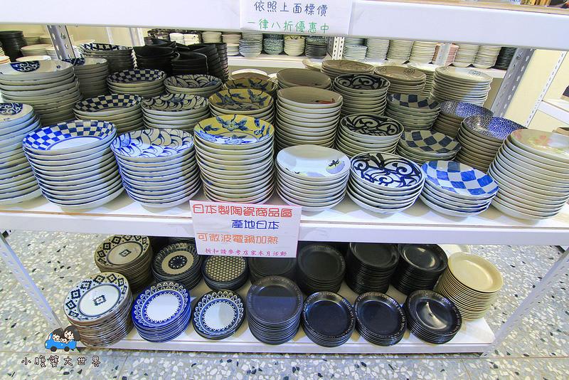 彰化碗盤特賣 174