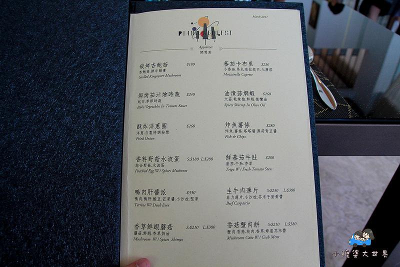 台中鋼琴餐廳 035