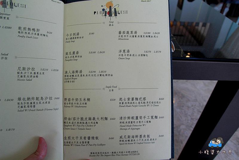 台中鋼琴餐廳 037