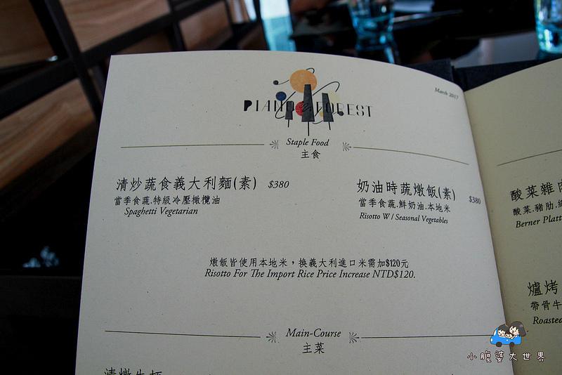 台中鋼琴餐廳 040