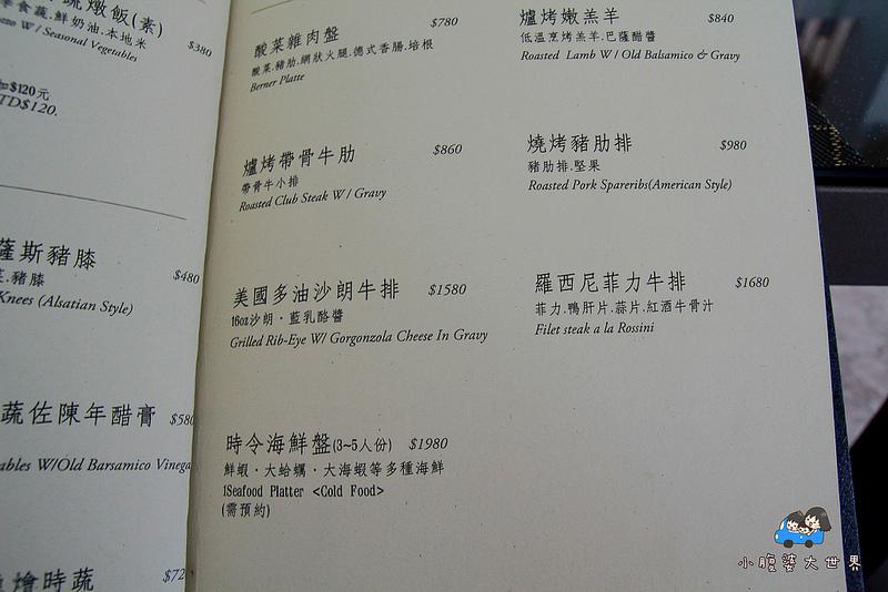 台中鋼琴餐廳 043