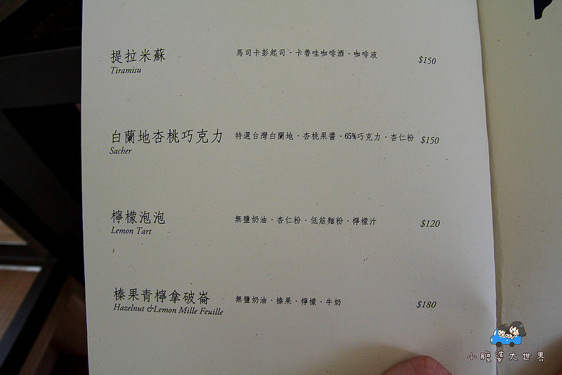 台中鋼琴餐廳 045