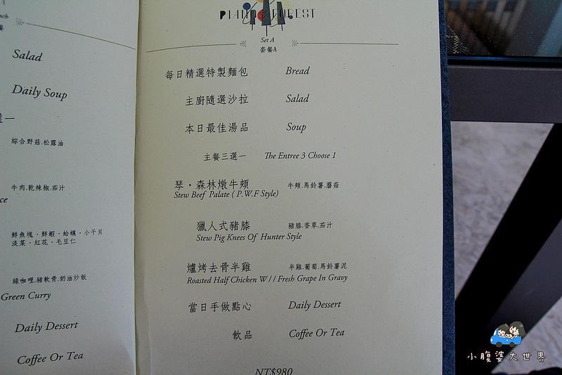 台中鋼琴餐廳 048
