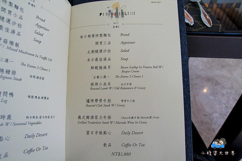 台中鋼琴餐廳 051