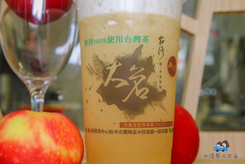 台中飲品 055