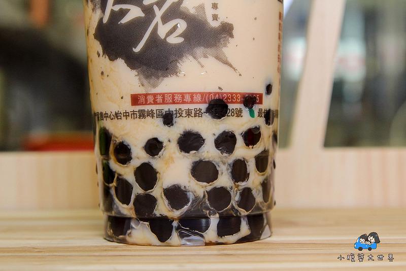 台中飲品 057