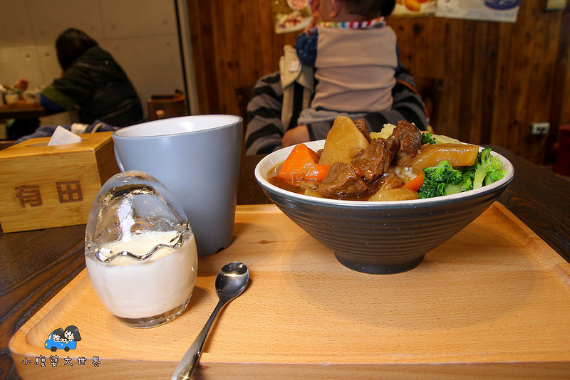 竹山有田簡餐 027