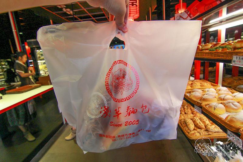 淺草麵包 103
