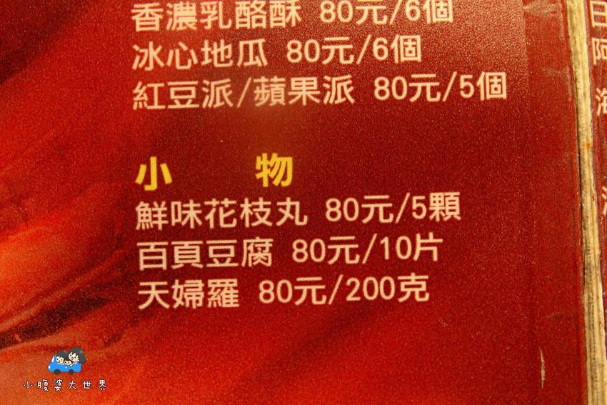 內湖烤肉 039