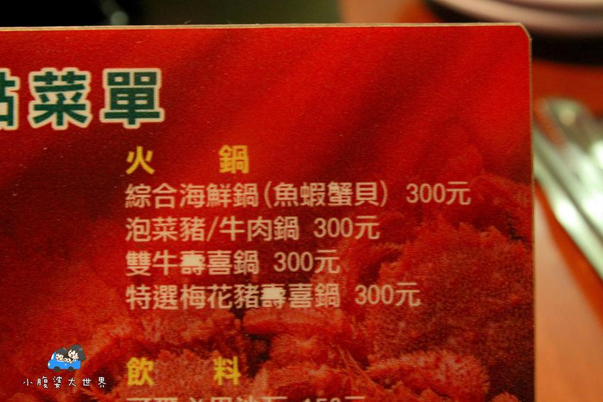 內湖烤肉 043
