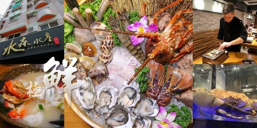 超鮮!!!活體龍蝦套餐:一次享受20多種活體海鮮:鮑魚/龍蝦/生蠔,烤物燒物加上入口即化的炙燒比目魚,爆發的口感讓人一吃就愛上,龍蝦湯根本就是超級豪華啊!CP值超高母親節聚餐推薦。 @小腹婆大世界