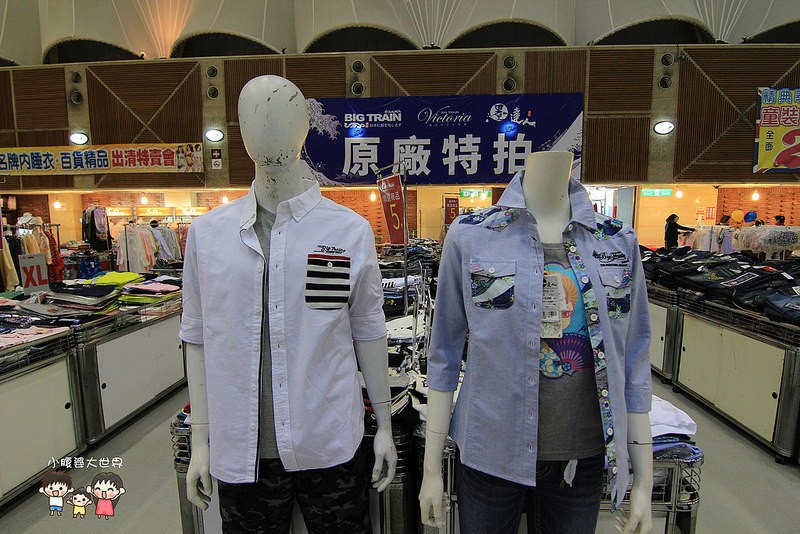台灣廠拍 328