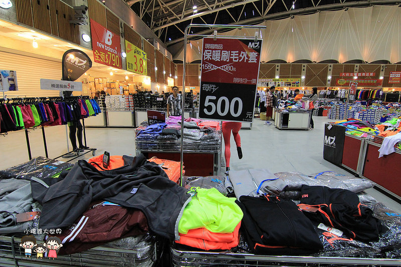台灣廠拍 404