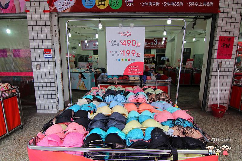 彰化內衣特賣 035