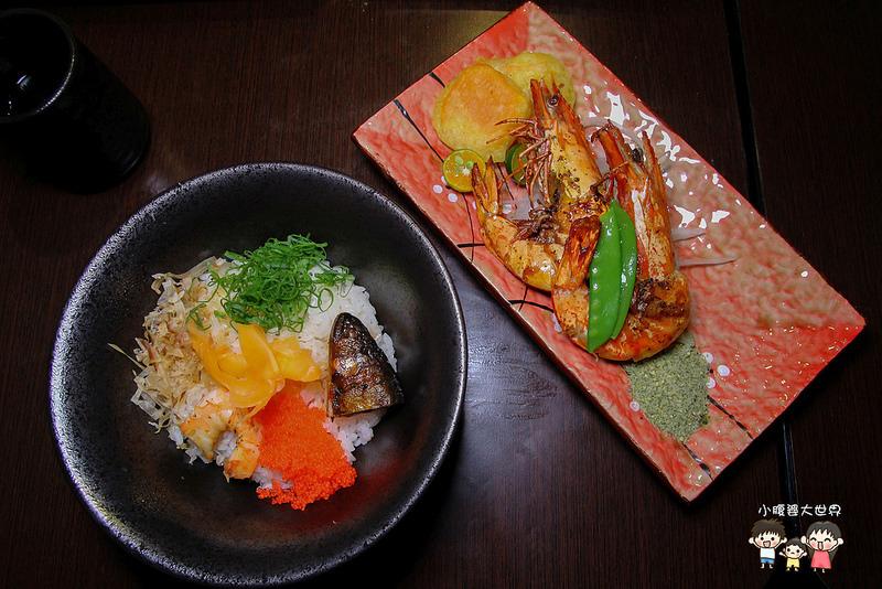 汐止日本料理 065