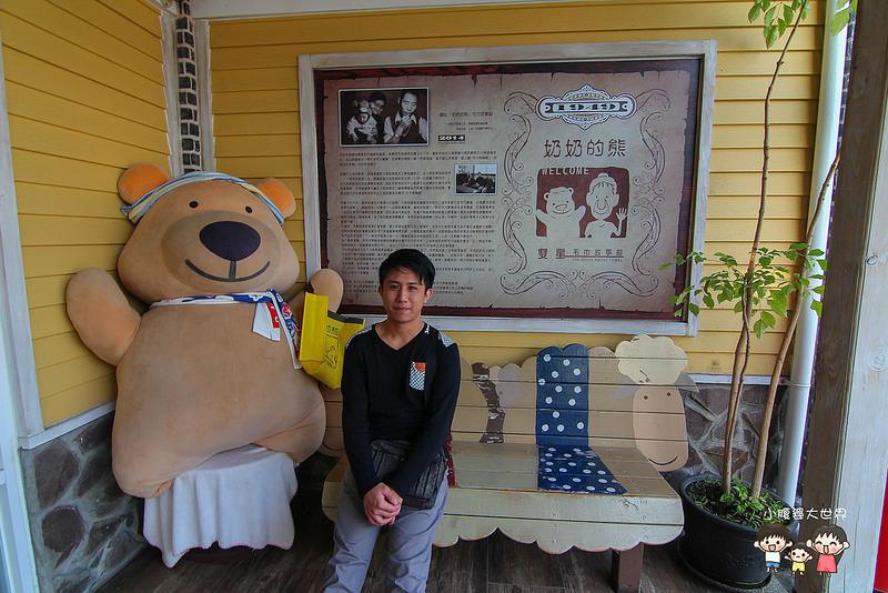奶奶的熊 029