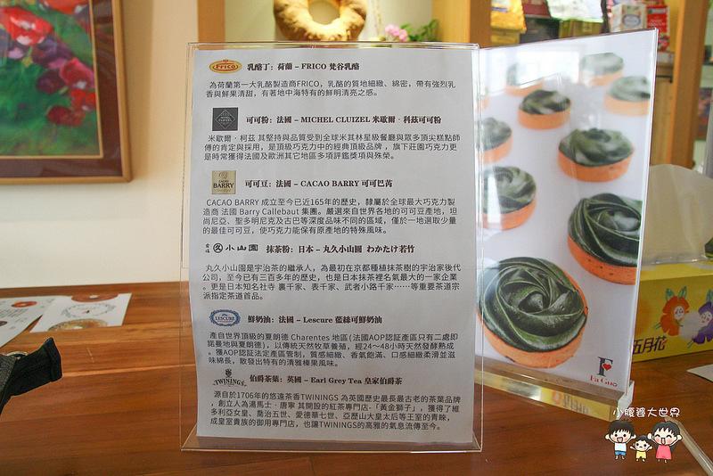 彰化媒人甜點 069