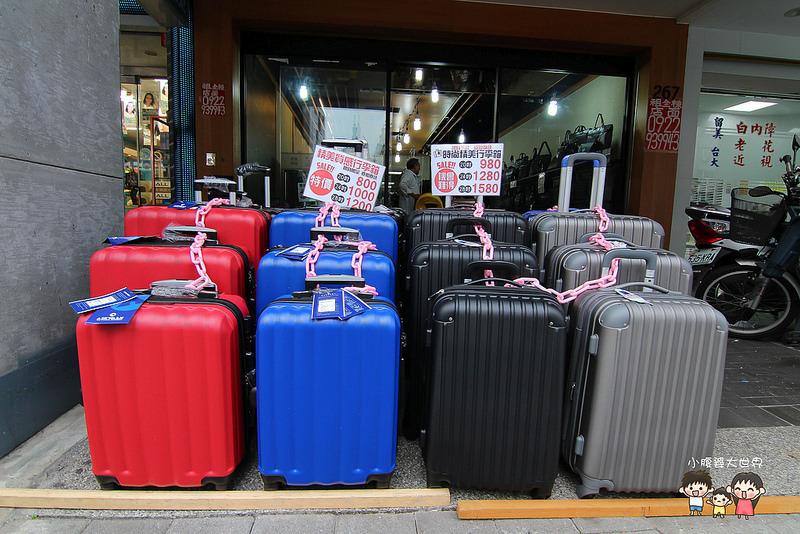 行李箱特賣 002