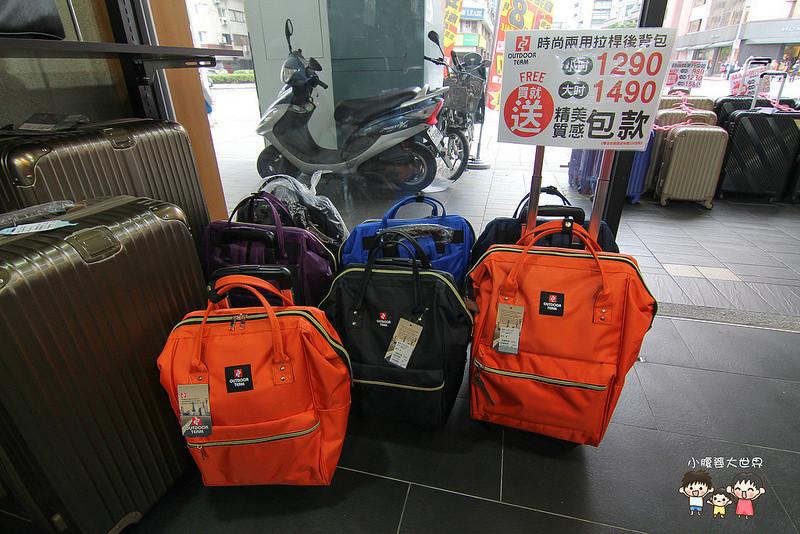 行李箱特賣 012