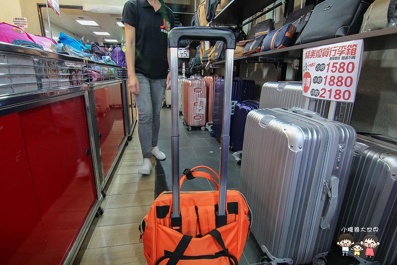 行李箱特賣 022