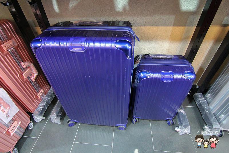 行李箱特賣 026