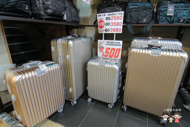 行李箱特賣 030