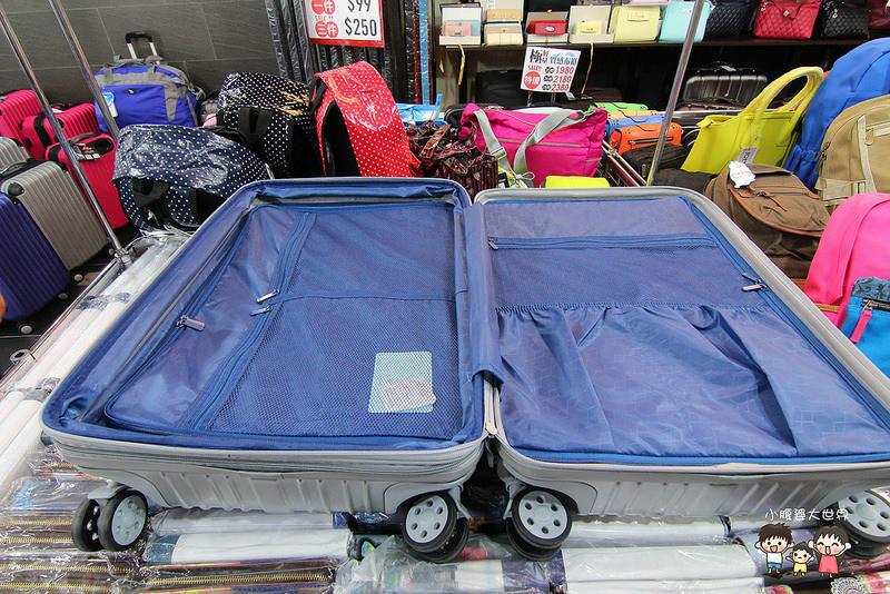 行李箱特賣 047