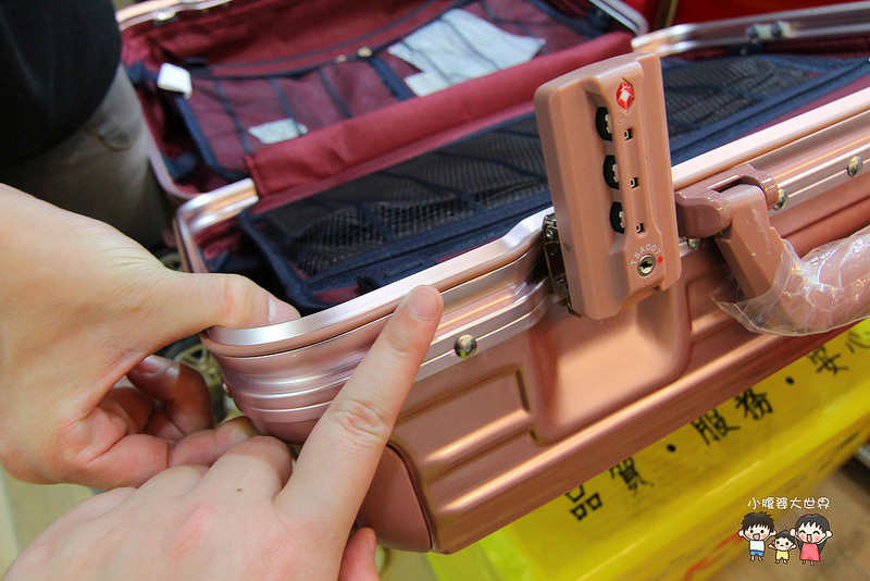行李箱特賣 056