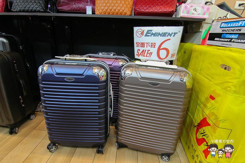 行李箱特賣 032