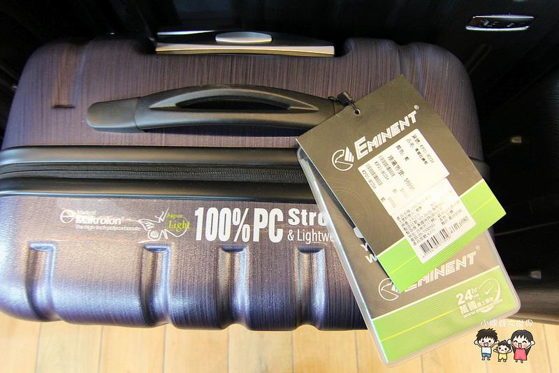 行李箱特賣 036