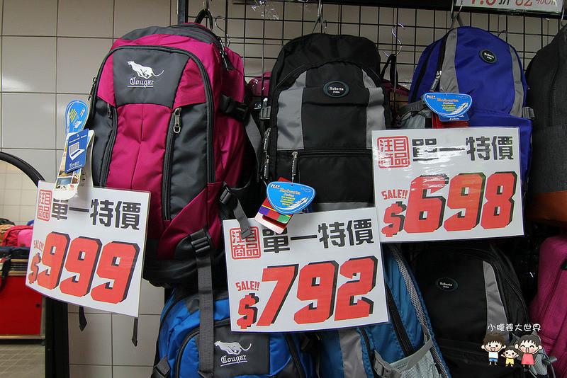 行李箱特賣 080