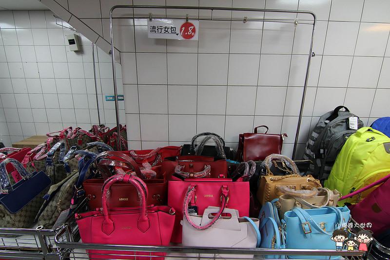 行李箱特賣 082