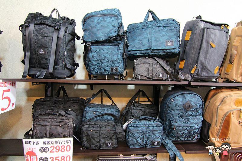 行李箱特賣 105