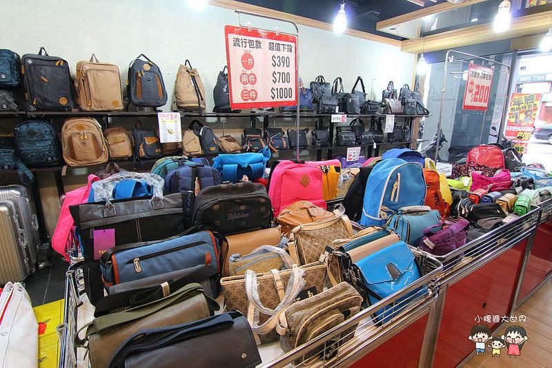 行李箱特賣 119