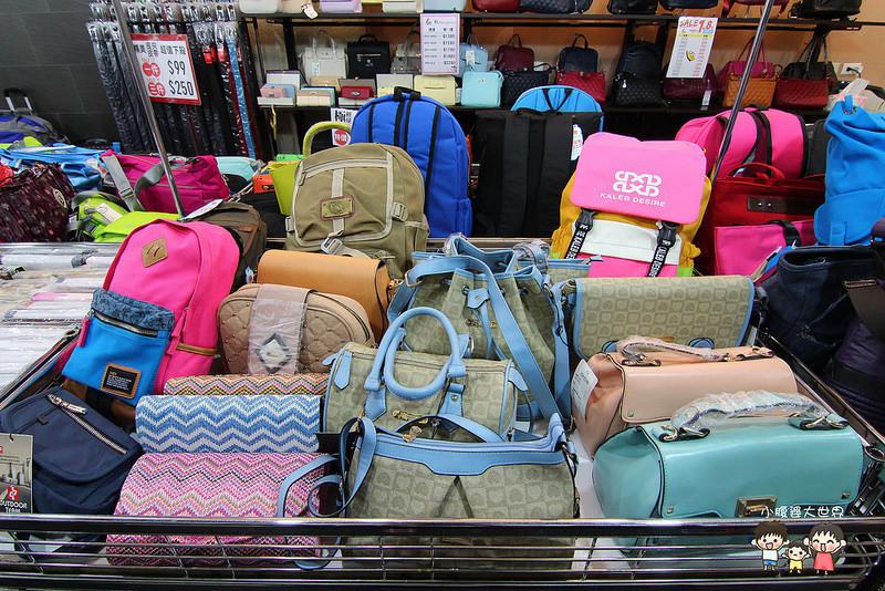 行李箱特賣 122
