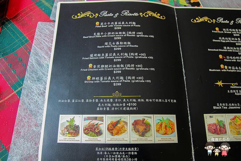 台中寵物親子友善餐廳 039