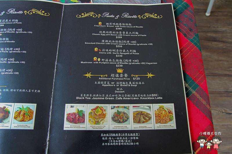 台中寵物親子友善餐廳 040