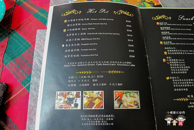 台中寵物親子友善餐廳 041