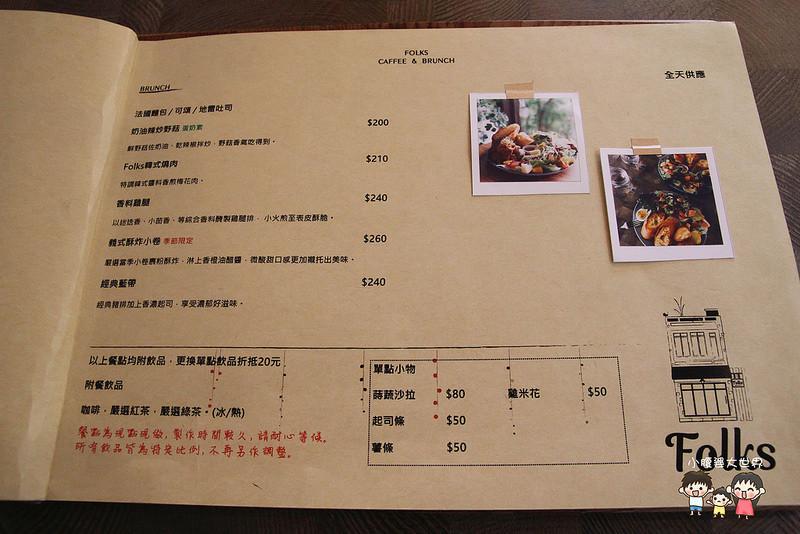 彰化乾燥花餐廳 028