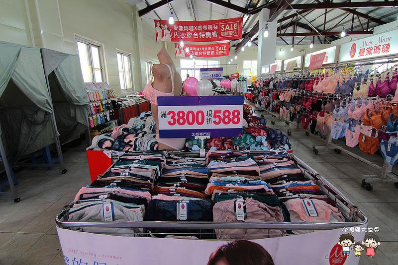 內衣特賣 061