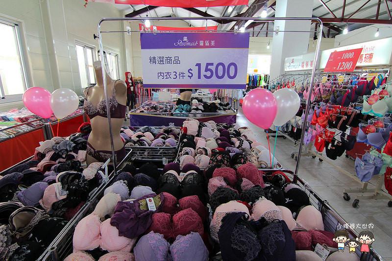 內衣特賣 099