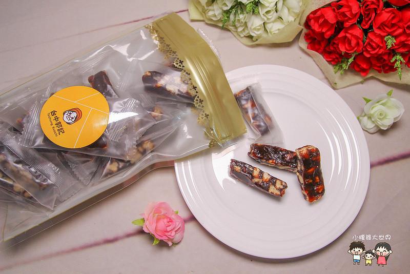 台中巧克力蛋甍 032