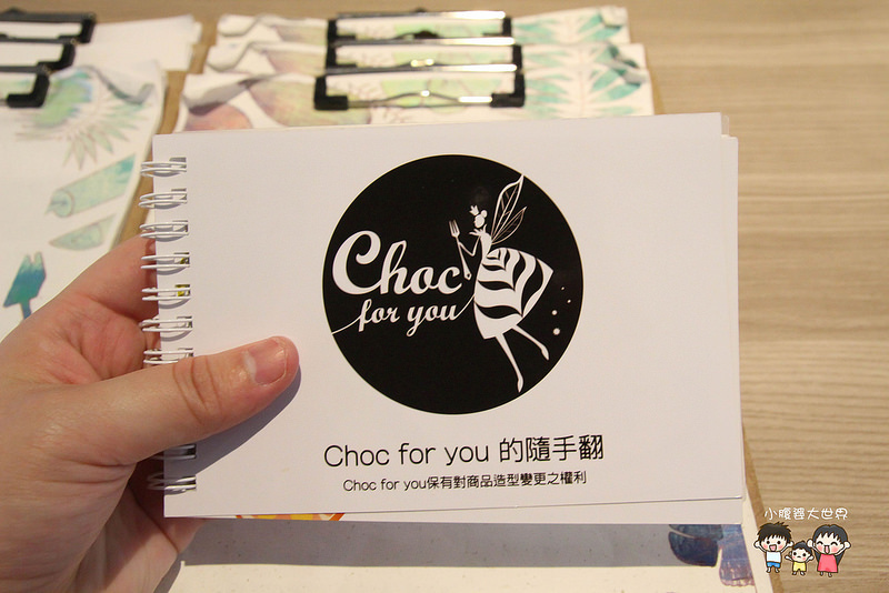 Choc for you 035