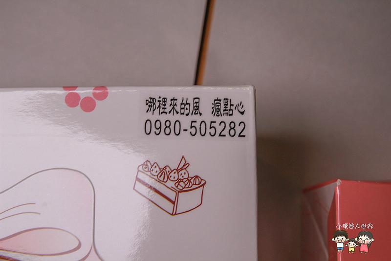員林草莓塔 002