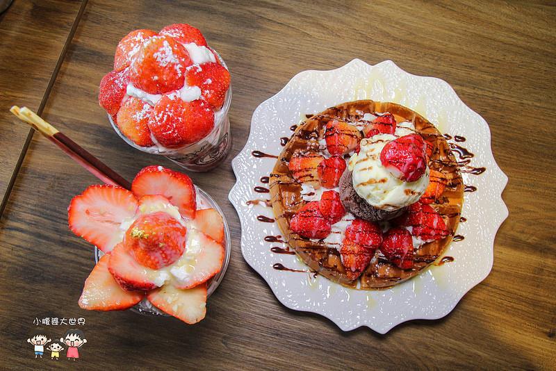 彰化草莓果汁 049